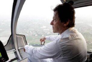 Imran khan goes home