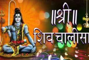 Shri Shiv Chalisa in Hindi News Heights Image