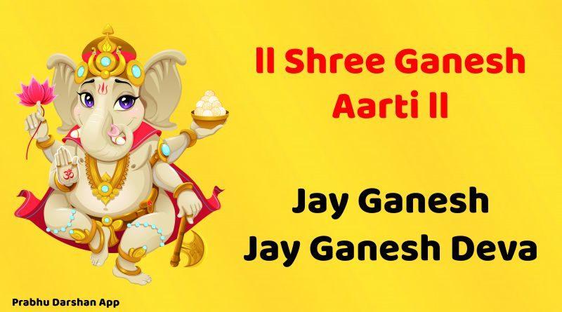 Shree Ganesh ji ki Aarti jaiganesh
