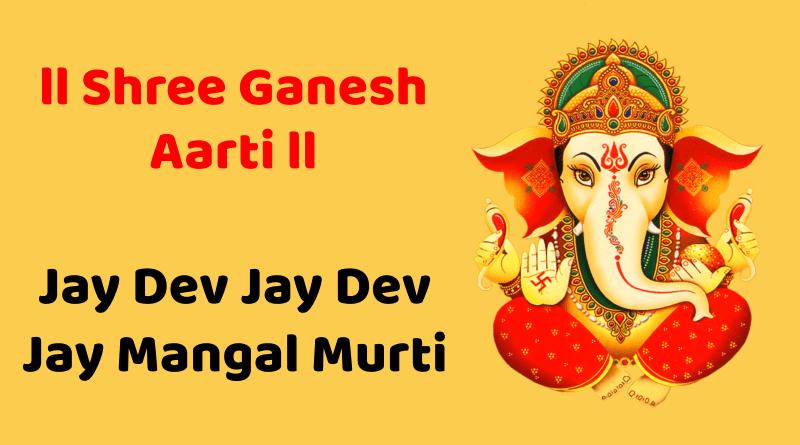 Shree Ganesh Ji Ki Aarti