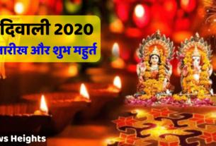 diwali 2020 date in india