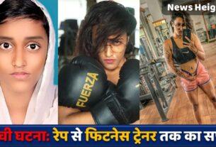 Jasmine Moosa fitness Trainer