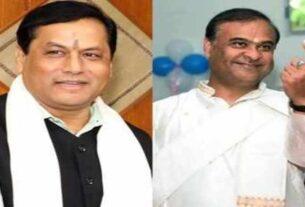 Assam Chief Minister 2021