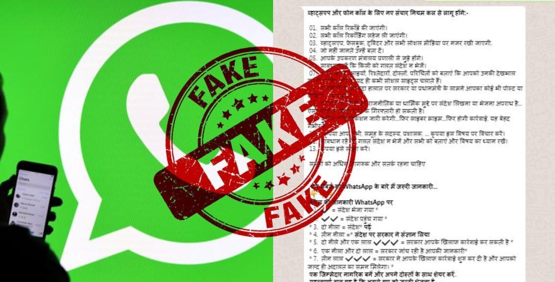 Whatsapp Fake news