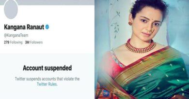 Kangana Ranaut's Twitter account suspended