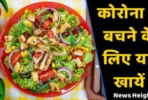 diet plan for coronavirus
