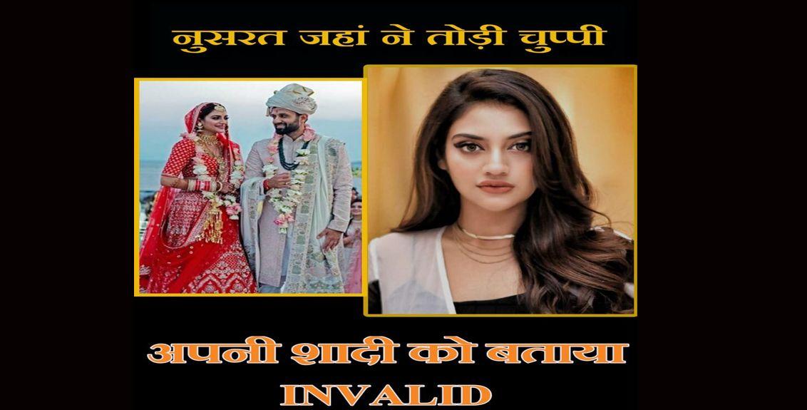 Nusrat jahan marriage controversy